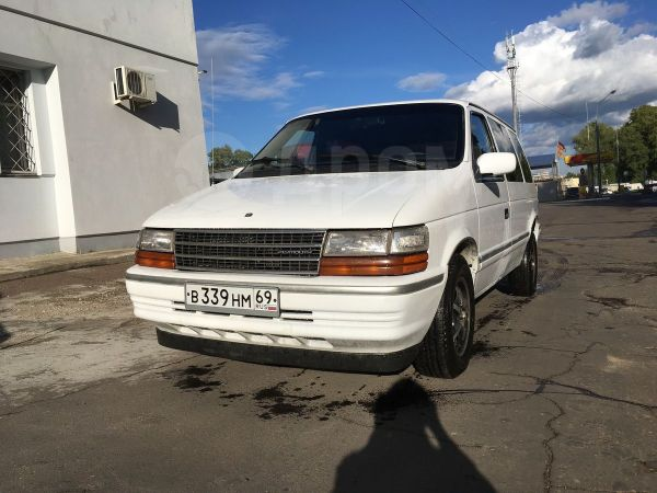 Plymouth Voyager, 1992 год, 150 000 руб.