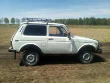 Сосново-Озерское 4x4 2121 Нива 1997