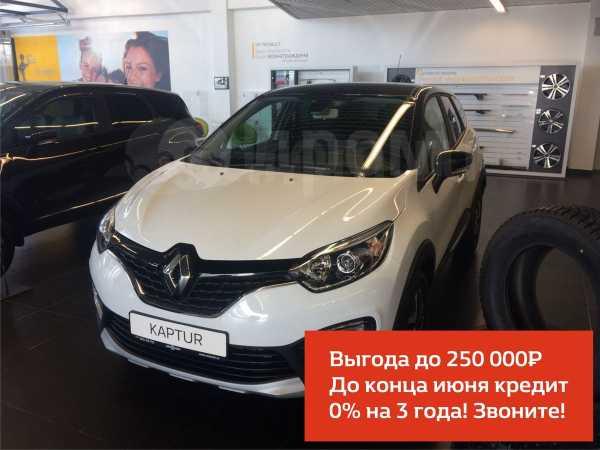 Renault Kaptur, 2018 год, 1 345 314 руб.