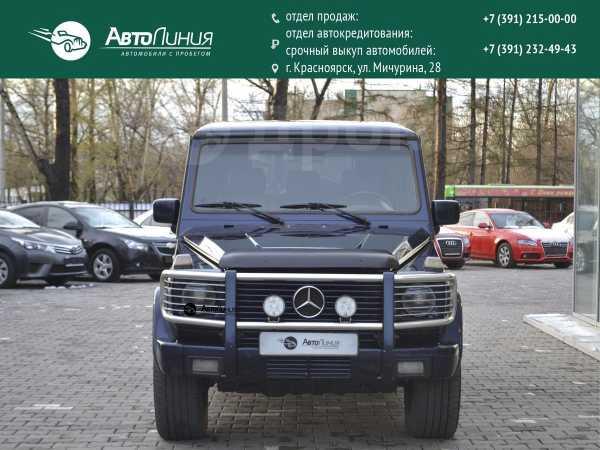 Mercedes-Benz G-Class, 1997 год, 650 000 руб.
