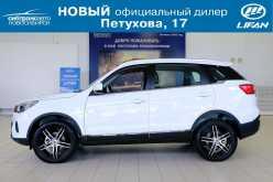 Новосибирск X70 2018