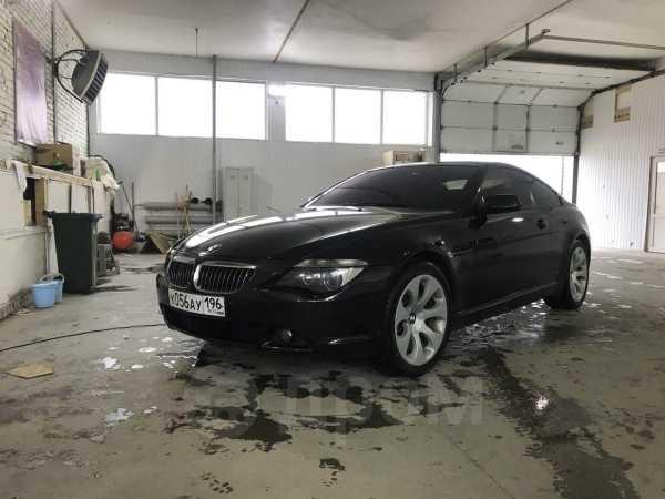 BMW 6-Series, 2005 год, 650 000 руб.
