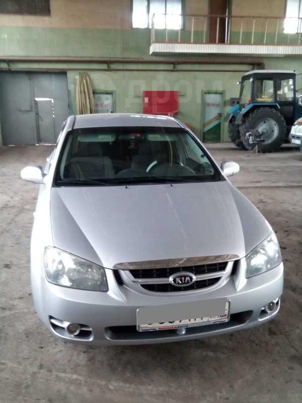 Kia Cerato, 2006 год, 300 000 руб.