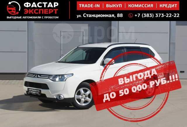 Mitsubishi Outlander, 2012 год, 925 000 руб.