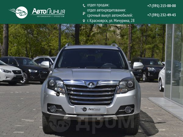 Great Wall Hover H3, 2014 год, 725 000 руб.