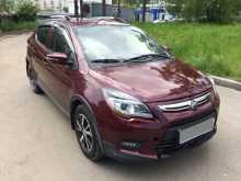 Екатеринбург X50 2015