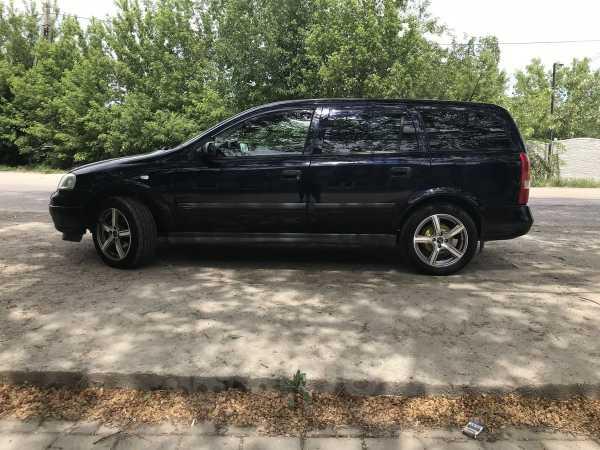 Opel Astra, 2003 год, 270 000 руб.