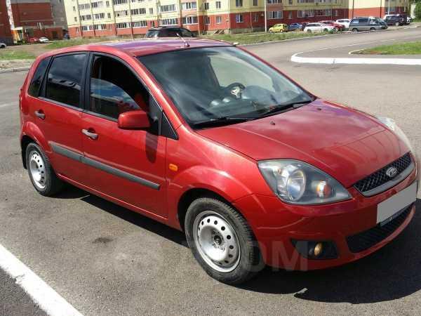 Ford Fiesta, 2008 год, 215 000 руб.