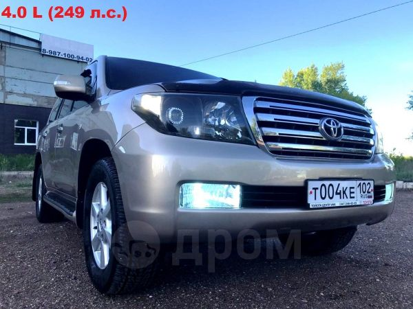 Toyota Land Cruiser, 2008 год, 1 699 000 руб.