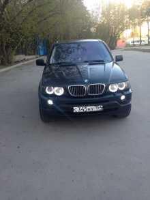 Новосибирск X5 2000
