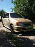 Daihatsu Pyzar, 1998 год, 60 000 руб.