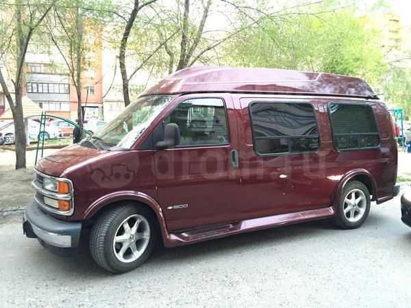 Chevrolet Express, 2001 год, 1 000 000 руб.