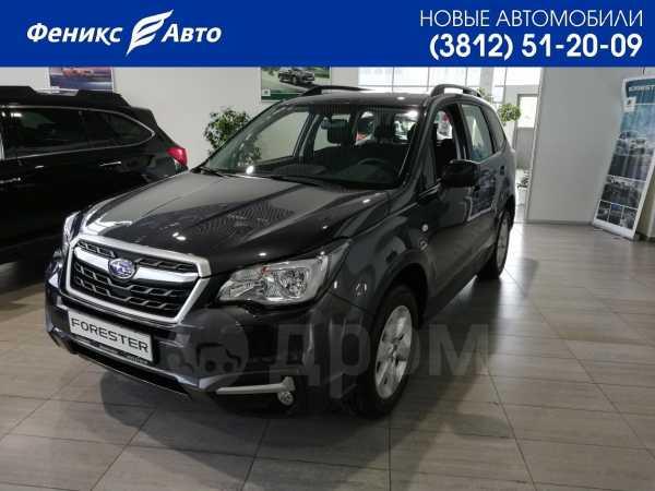 Subaru Forester, 2018 год, 1 759 900 руб.