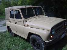 Екатеринбург 3151 1986