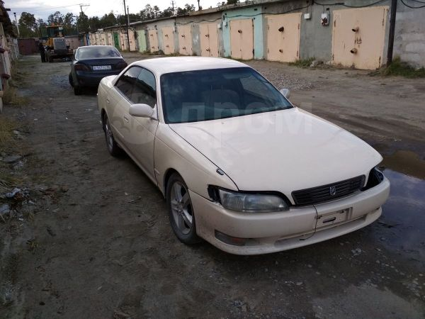 Toyota Mark II, 1993 год, 120 000 руб.