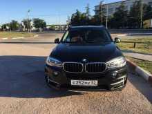 Симферополь X5 2015