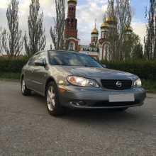 Омск Maxima 2005