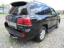 Курган LX570 2011