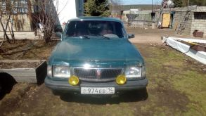 Нерюнгри 3110 Волга 1999