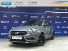 Новосибирск Веста 2016