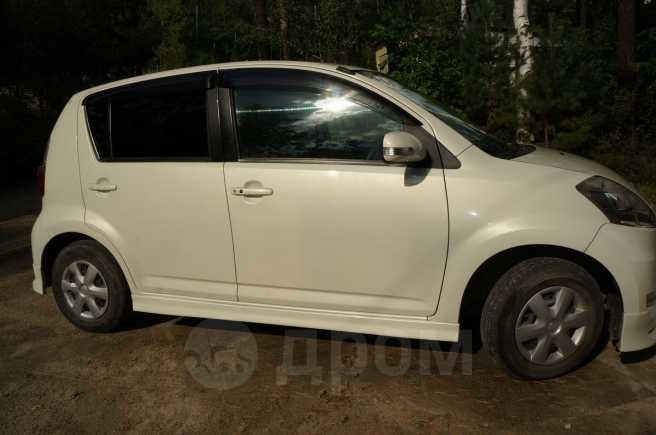 Toyota Passo, 2007 год, 280 000 руб.