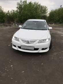 Омск Mazda Atenza 2005