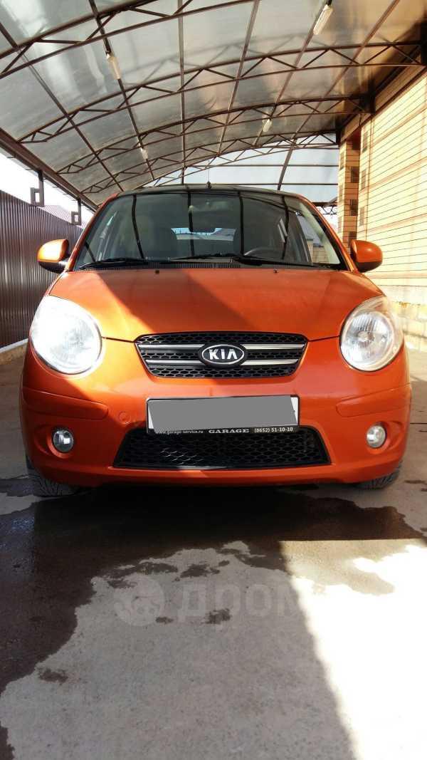 Kia Picanto, 2009 год, 285 000 руб.