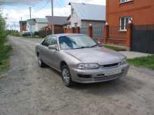 Новосибирск Presea 1999