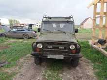 Коченёво 3151 2003