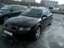 Сургут A4 2003