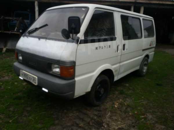 Nissan Vanette, 1995 год, 165 000 руб.
