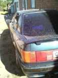 Audi 90, 1990 год, 75 000 руб.