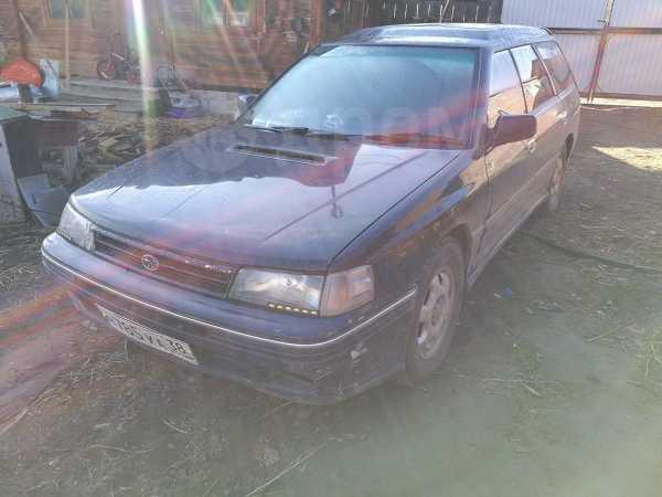 Subaru Legacy, 1992 год, 130 000 руб.
