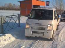 Чита Carry Van 2008