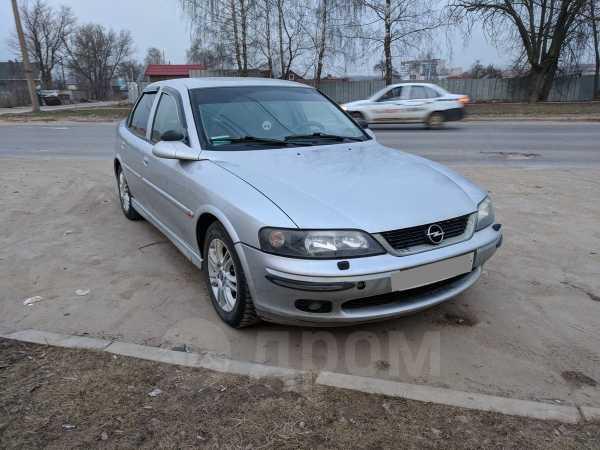 Opel Vectra, 2001 год, 125 000 руб.