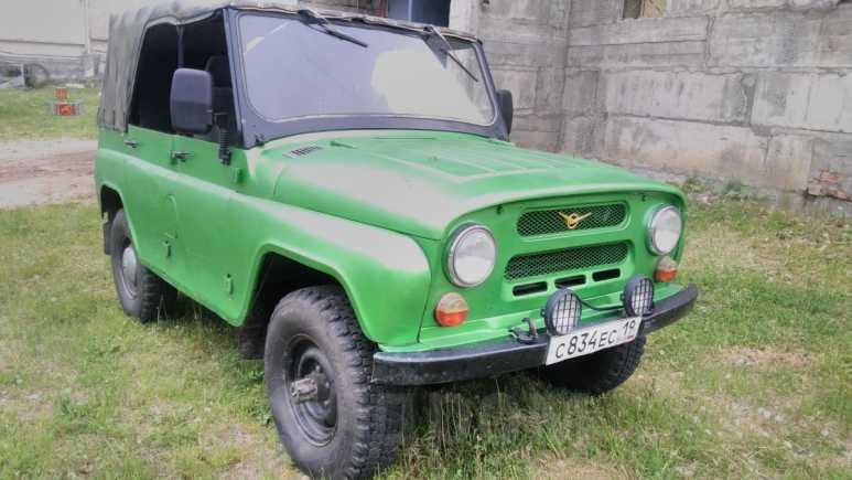 УАЗ 469, 1976 год, 120 000 руб.