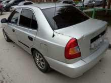 Hyundai Accent, 2008 г., Новосибирск