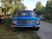 Краснодар 2102 1972