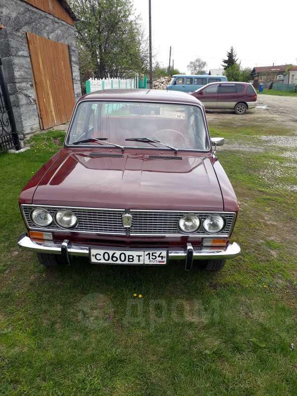 Лада 2103, 1975 год, 120 000 руб.