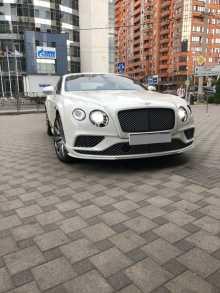 Краснодар Continental GT