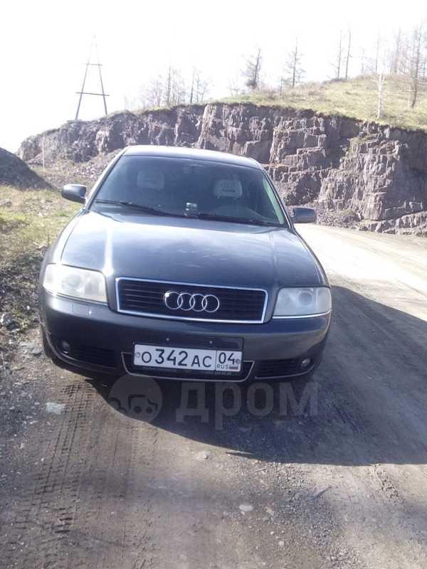 Audi A6, 2001 год, 290 000 руб.