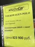 Volkswagen Polo, 2018 год, 823 900 руб.