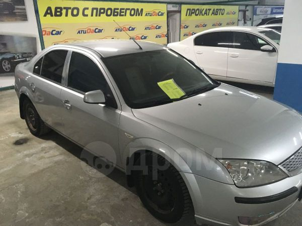 Ford Mondeo, 2005 год, 235 000 руб.