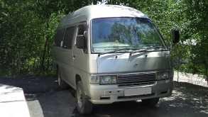 Артём Caravan 1998
