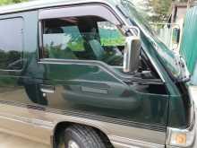 Находка Caravan 1998