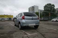 Хабаровск mi-Do 2015