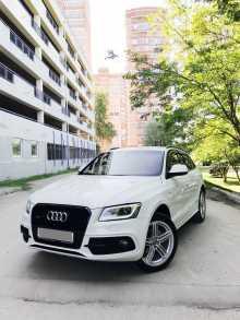 Краснодар Audi Q5 2015
