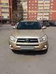 Toyota RAV4, 2009 год, 770 000 руб.