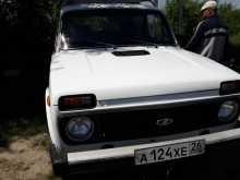 Пятигорск 4x4 2121 Нива 1984