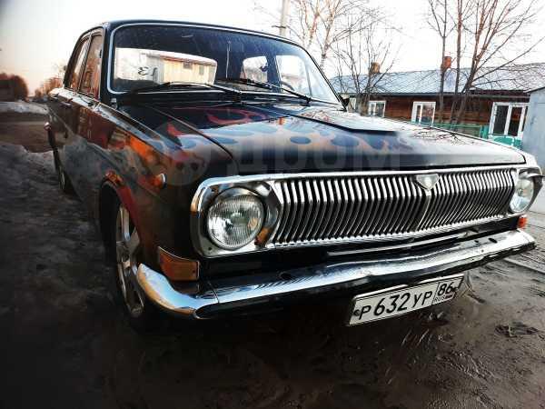 ГАЗ 24 Волга, 1980 год, 38 000 руб.